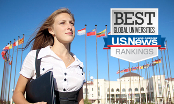 Best_Global_Universities